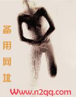 招惹(1v1 高干)