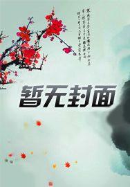 小狼狗by