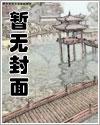 【快穿】狐仙玖儿【简】(限)